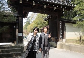 仁和寺さくら2.JPG
