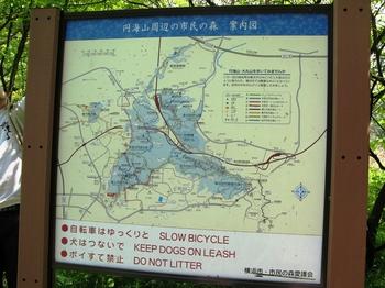 円海山案内.JPG